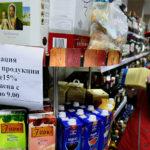 продажа алкоголя в ночные часы