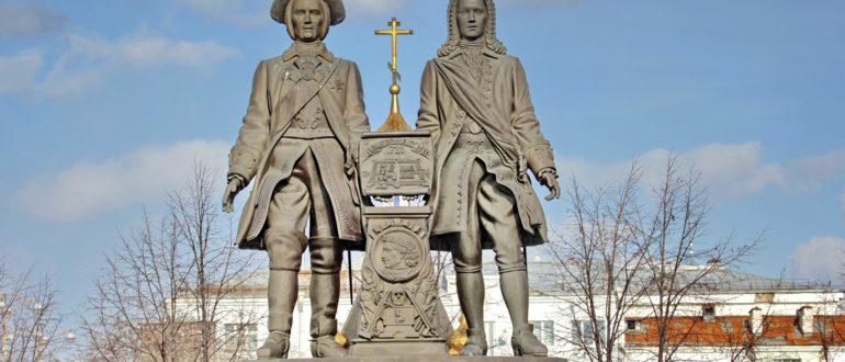 тишина в Екатеринбурге закон