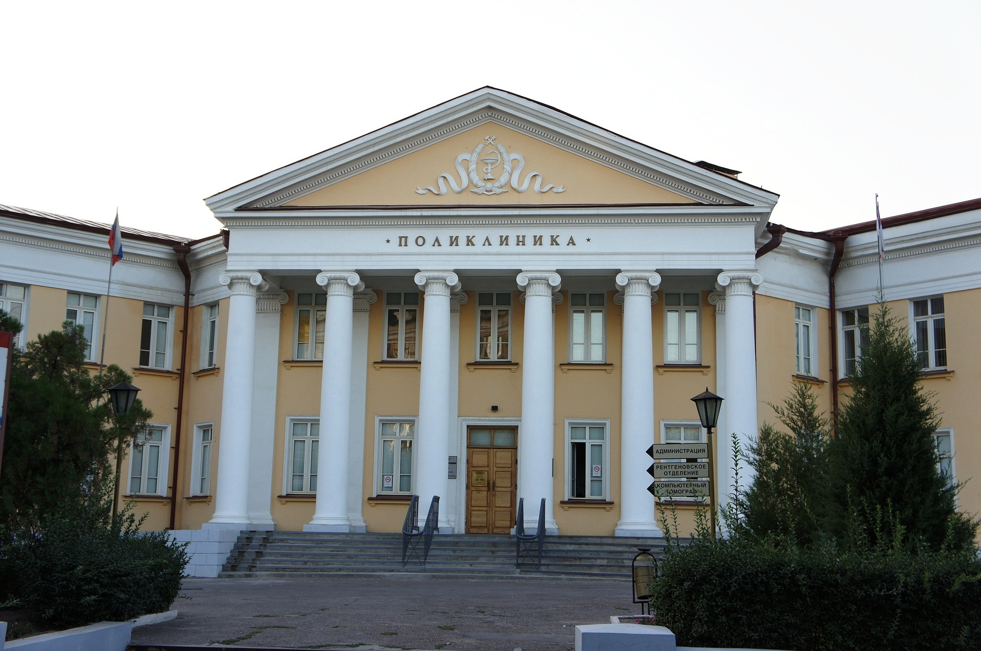 санпин поликлиник