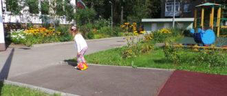 прогулки по санпин в детских садах