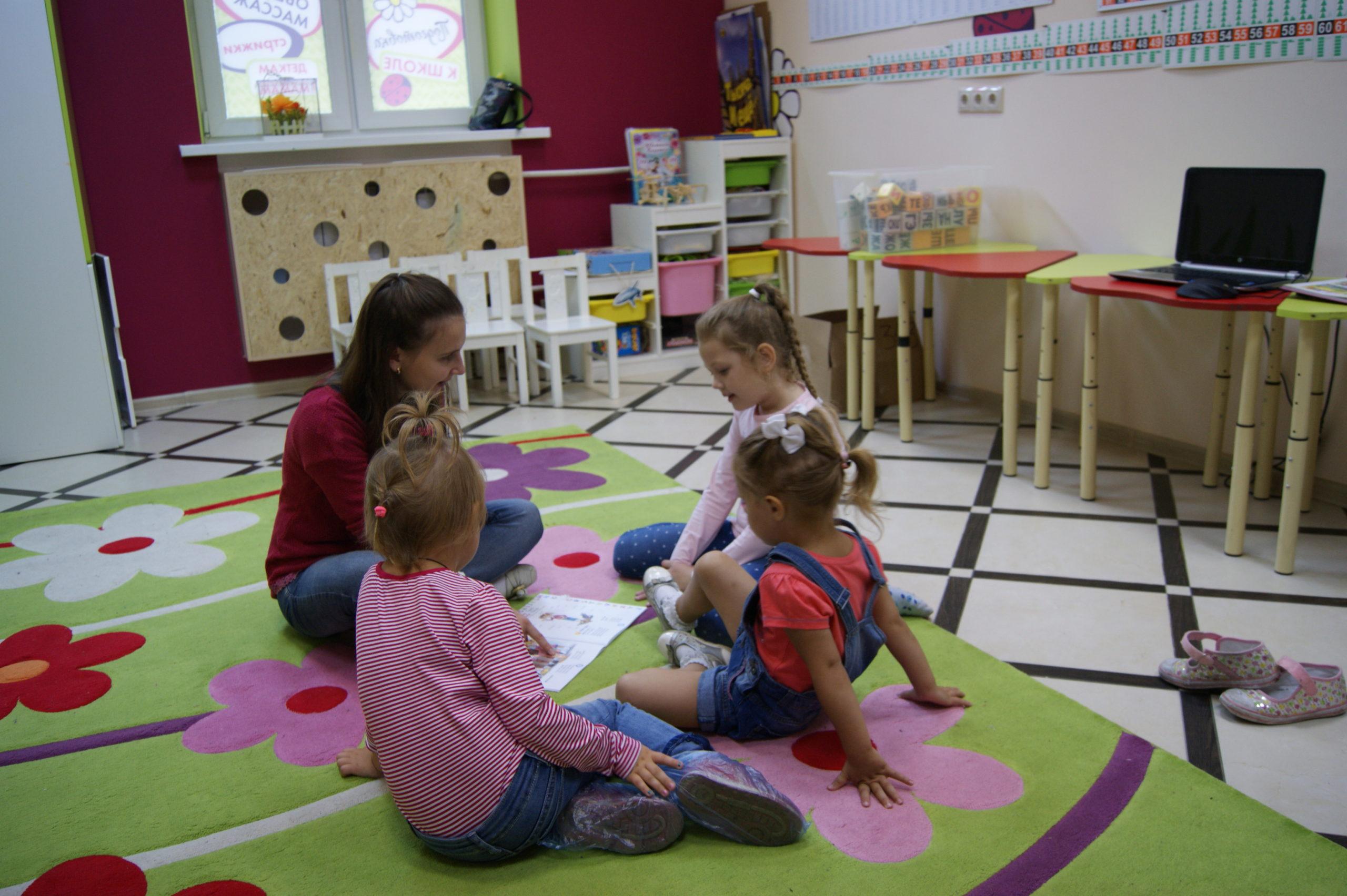 режим в детском саду