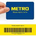 карта магазина метро кэш энд кэрри
