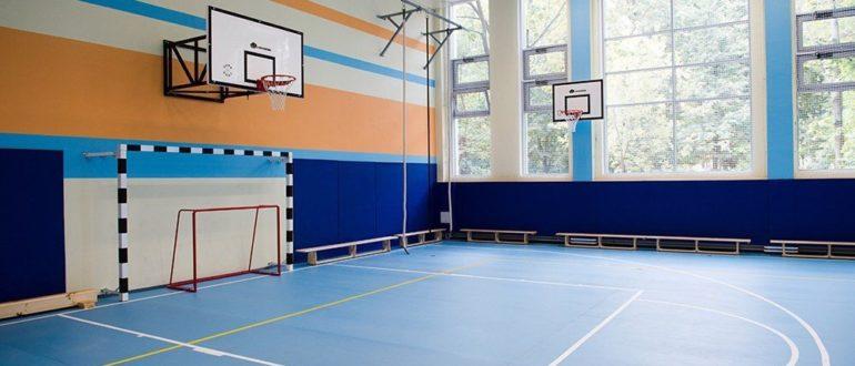 спортивный зал санпин
