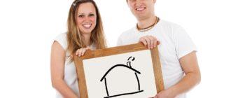 не платить страховку по ипотеке