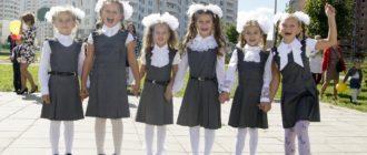 начальная школа санпин