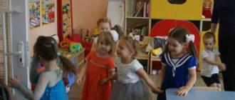 кварцевание в детском саду