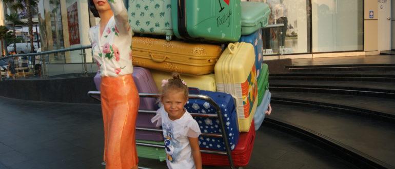 нормы багажа в Аэрофлоте