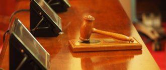решение мирового судьи