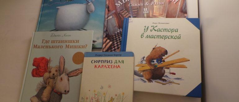вернуть книгу в магазин
