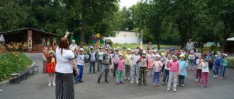 жалоба на детский сад
