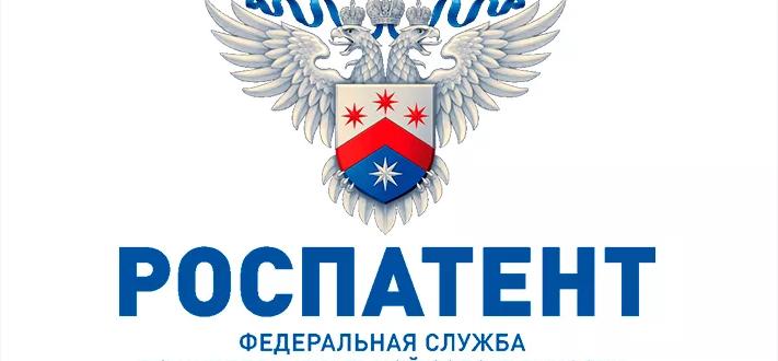 отказ в регистрации товарного знака