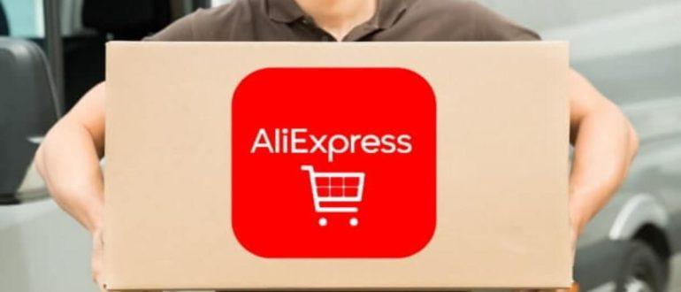 вернуть деньги продавцу алиэкспресс