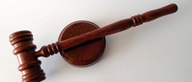 как дополнить исковое заявление в суд