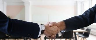 соглашение мировое
