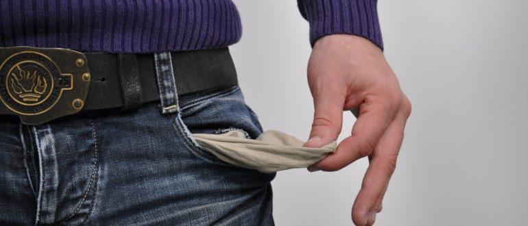 инструкция по банкротству через мфц
